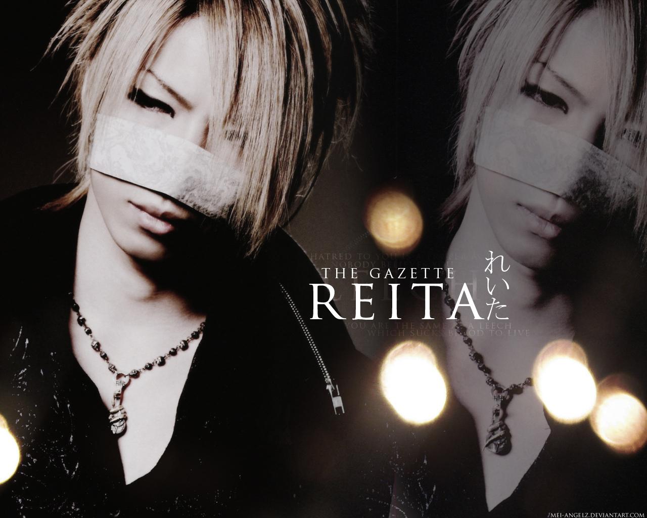 reita the gazette