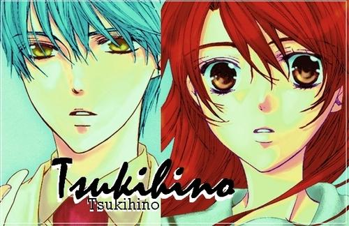 tsukihino