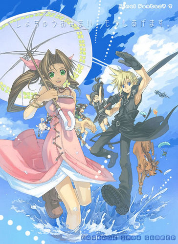 Advent Children Aerith