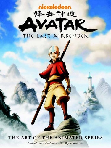 Avatar!!!