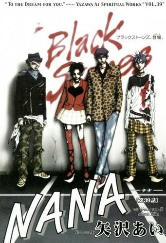 nana blast wallpaper - photo #27