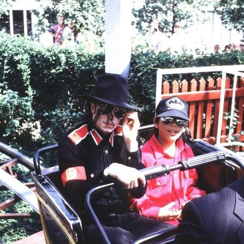 MJ Ride With Me