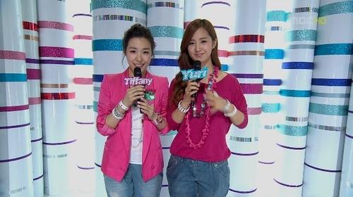 Tiffany & Yuri