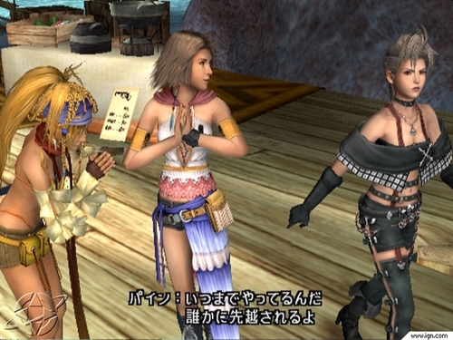 Final Fantasy X-2 wallpaper entitled FFX 2