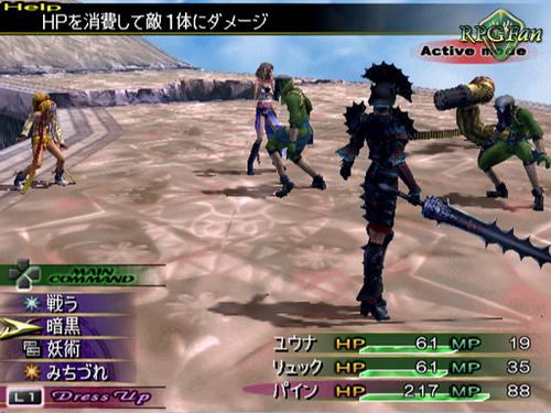 Final Fantasy X-2 wallpaper titled FFX 2
