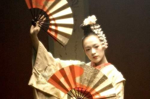 Sayuri - Geisha 팬 dance
