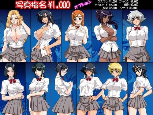 Bleach Anime kertas dinding titled Shinigami School Girls