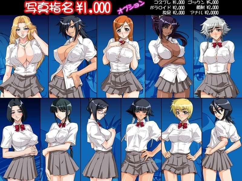 Bleach Anime Shinigami School Girls