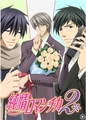The Semes - junjou-romantica photo