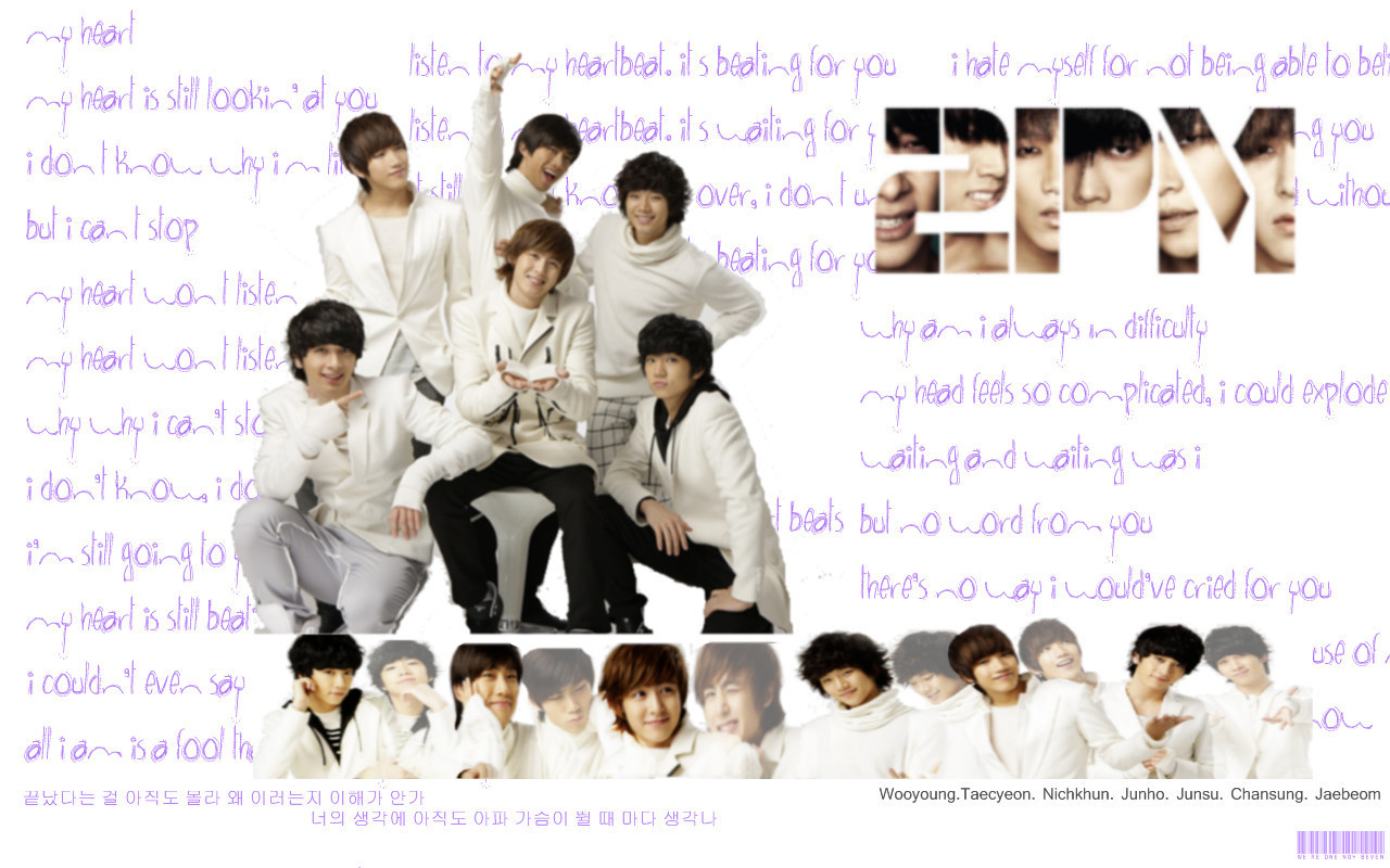 2pm  2pm Wallpaper 11057622  Fanpop