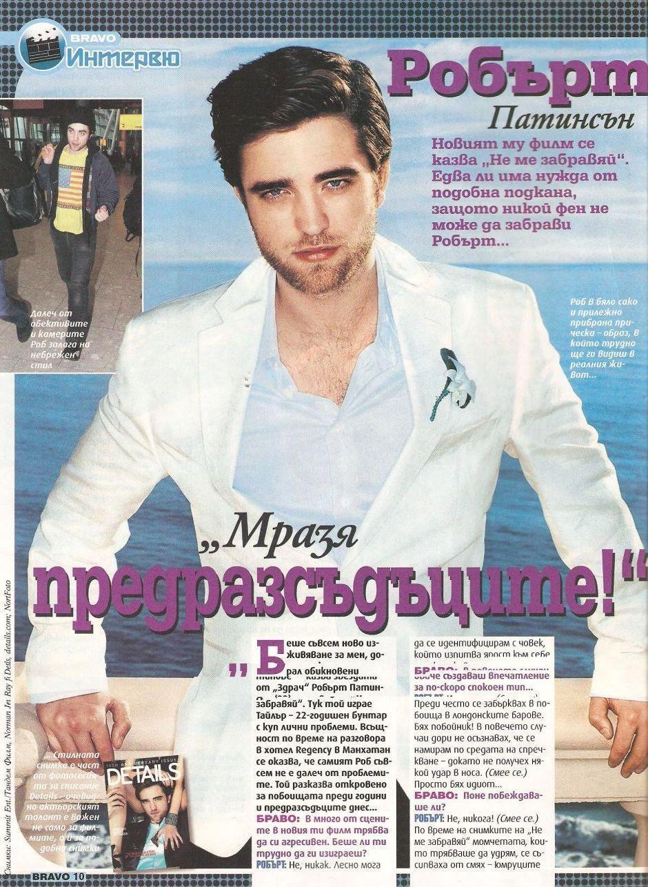 Bravo Magazine ( Bulgaria ) with Robert Pattinson