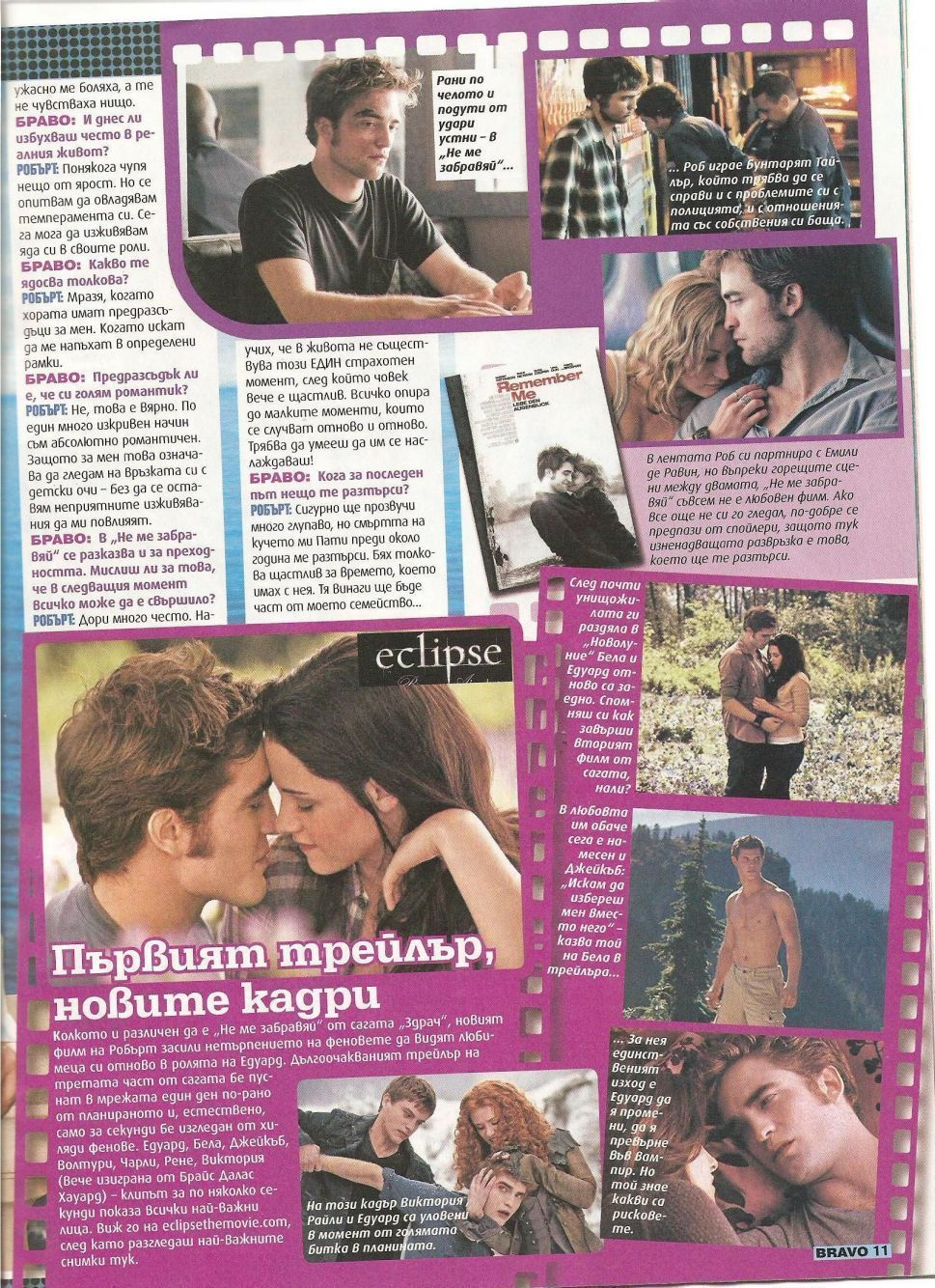 Bravo Magazine ( Bulgaria ) with Robert Pattinson
