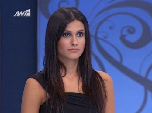 Seraina Kazamia
