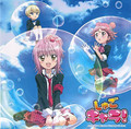 Shugo chara Party - shugo-chara photo