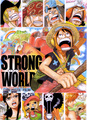 Strong World - one-piece photo