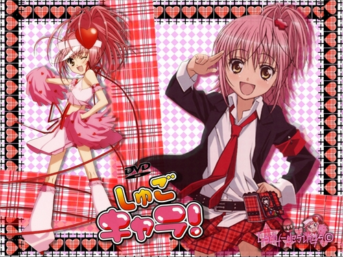 shugo chara wall dvd1!!(2)   ...LaDy DeSiNgS©...