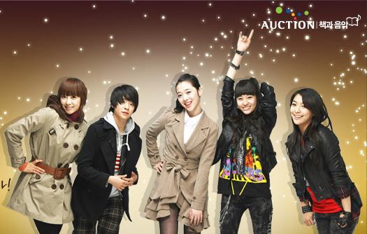 the f(x) members - F(x) Photo (11053676) - Fanpop F(x) Members