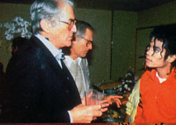 Bad Era / 1987 / জাপান Visit 1987