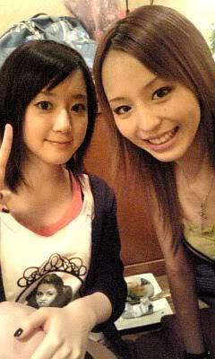 Hirano Aya and a peminat
