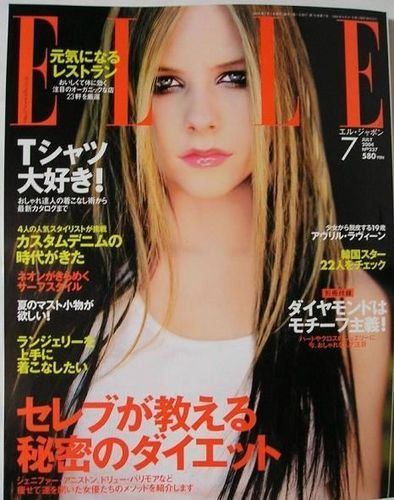 Old Avril Magazine Cover