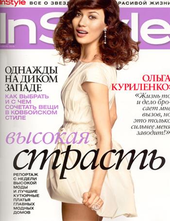 Olga Kurylenko | InStyle Russia (April 2010)