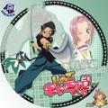 Shugo Chara!! Doki DVD 7