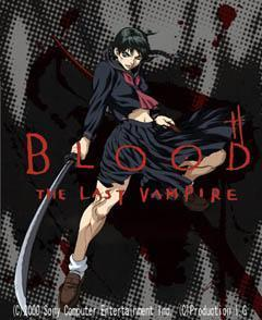 <b>Blood</b>: The <b>Last Vampire Wallpaper</b> 3 - Wallcoo.net