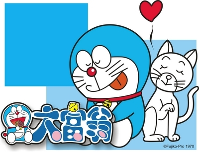 cute Doraemon-O Gato do Futuro