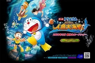 doraemon family - doraemon Photo