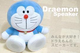 doreamon toys