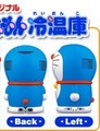 doreamon toys - doraemon photo