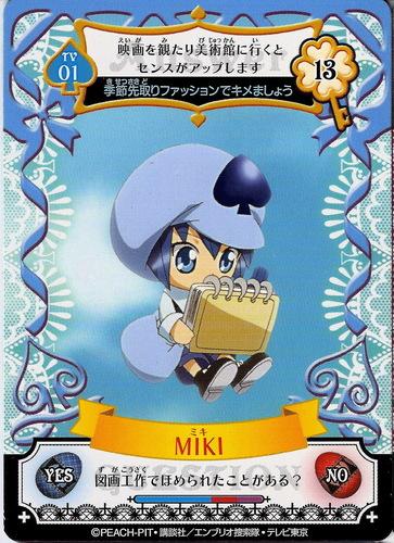 miki cute