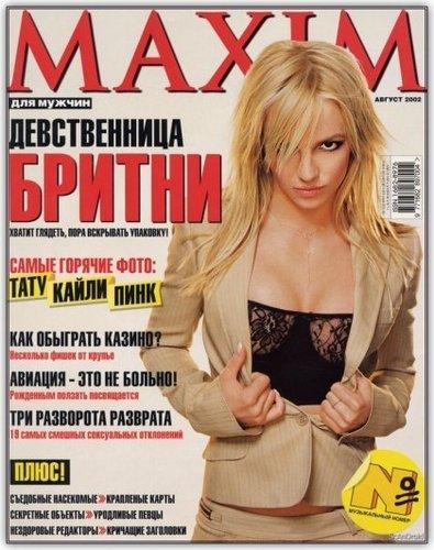 Britney Spears karatasi la kupamba ukuta entitled modeling n magazines