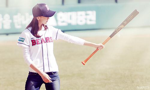 Choding Yoona ^^