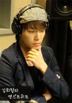 Dong Hae at Young سٹریٹ, گلی Radio