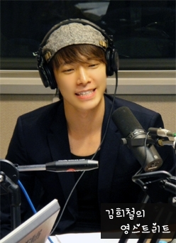 Dong Hae at Young calle Radio