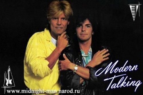 Modern Talking achtergrond called Modern Talking