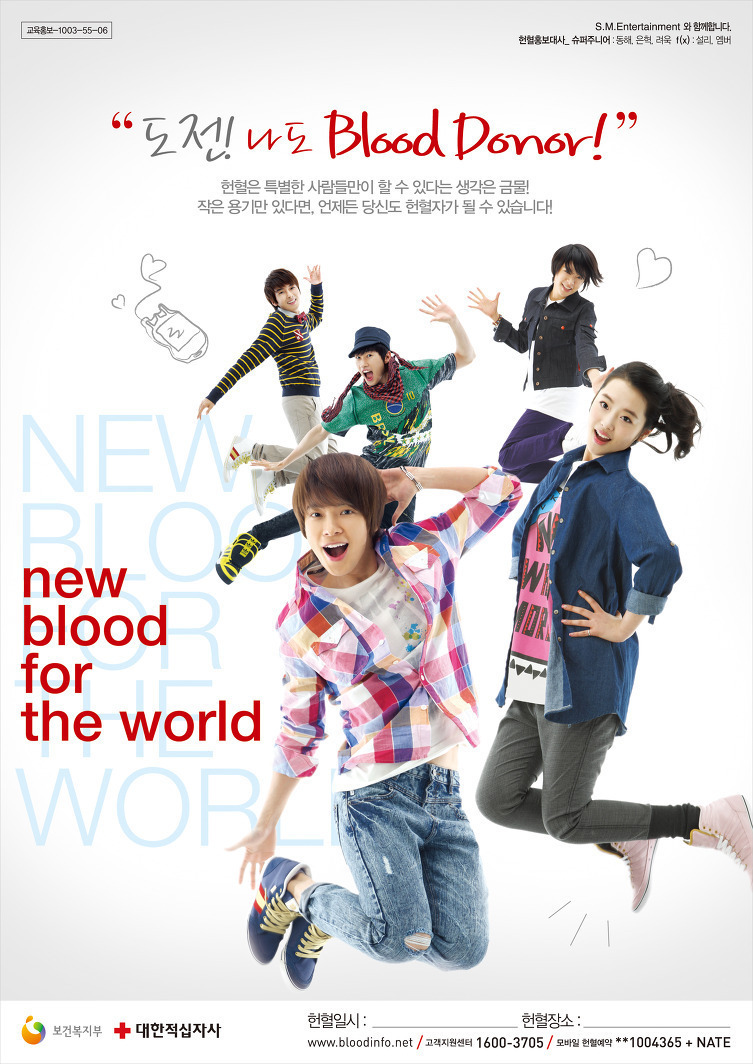 Super Junior Images Suju And Fx For Blood Donation Campaign Hd
