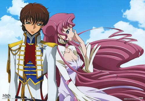 Suzaku and Eufie