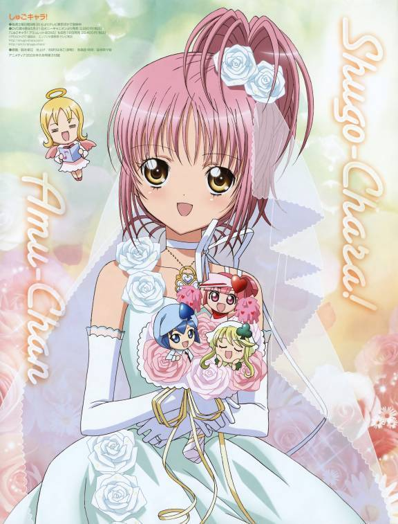 http://images2.fanpop.com/image/photos/11300000/Amulet-Fortune-amu-hinamori-11369563-576-757.jpg