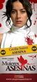 Cecilia Suarez 1st Season