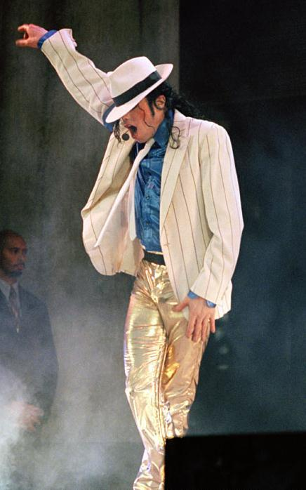 MJ: We'll Never Forget آپ