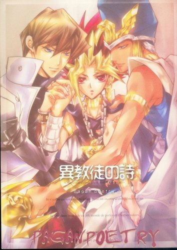 Yu-Gi-Oh! Doujin covers