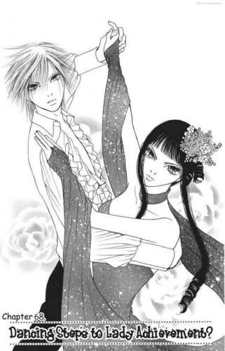 dance with kyouhei
