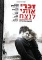 Israeli Remember Me Poster