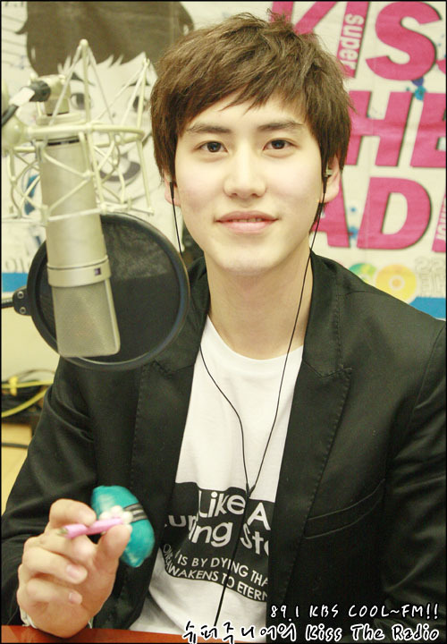 Kyu on Sukira