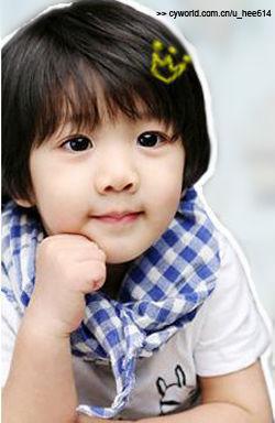 Prince Yooguen