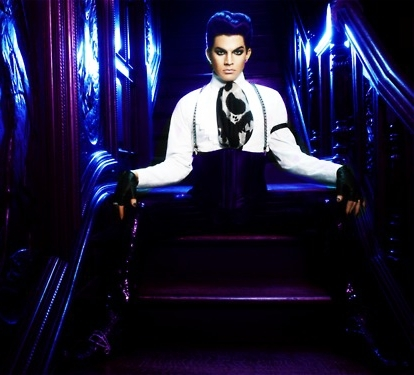 Adam For Your Entertainment Outtake!