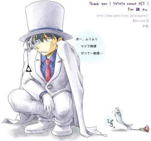 Detective Conan Images Kaito Kid Wallpaper And Background