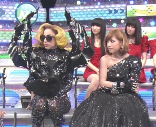 Lady Gaga & Ayumi Hamasaki.